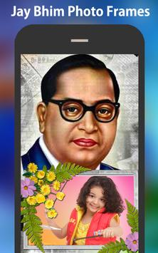 Jay Bhim Photo Frames screenshot 1