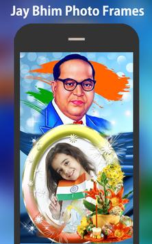 Jay Bhim Photo Frames screenshot 2