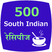 500 South Indian Recipes Hindi icon