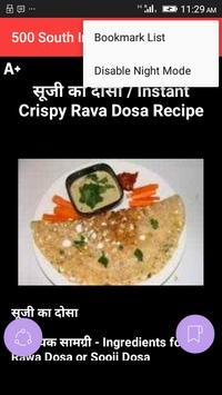 500 South Indian Recipes Hindi screenshot 4