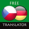 Czech - German Translator 图标