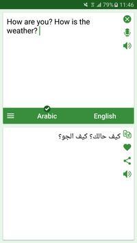 Arabic - English Translator poster