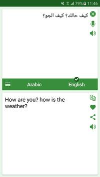 Arabic - English Translator screenshot 1