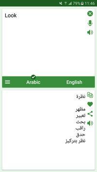 Arabic - English Translator screenshot 2