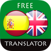 Spanish - English Translator icône