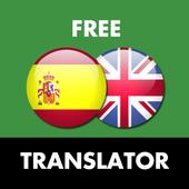 Spanish - English Translator आइकन