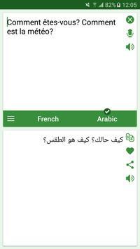 French - Arabic Translator poster