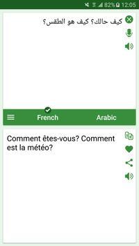 French - Arabic Translator screenshot 1
