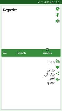 French - Arabic Translator screenshot 2