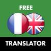 French - English Translator アイコン