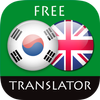 Korean - English Translator simgesi