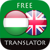 Hungarian - English Translator ícone