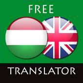 Hungarian - English Translator icon