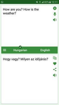 Hungarian - English Translator poster