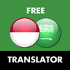 Indonesian - Arabic Translator icono