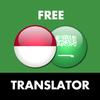 Indonesian - Arabic Translator आइकन