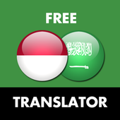 Indonesian - Arabic Translator-icoon