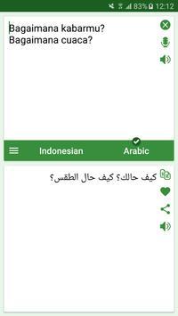 Indonesian - Arabic Translator-poster