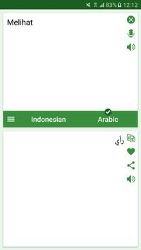 Indonesian - Arabic Translator screenshot 2