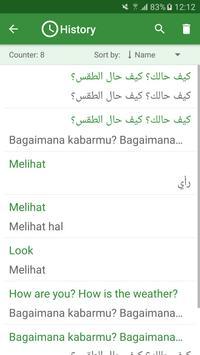 Indonesian - Arabic Translator screenshot 3