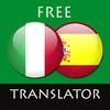 Icona Italiano - Spagnolo Traduttore