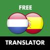 Dutch - Spanish Translator ikona