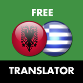 Albanian - Greek Translator icon