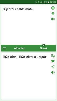 Albanian - Greek Translator poster