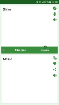 Albanian - Greek Translator screenshot 2