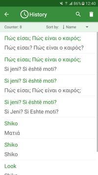 Albanian - Greek Translator screenshot 3