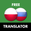 Polish - Russian Translator 圖標