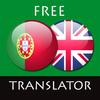 Portuguese - English Translato icon