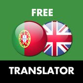 Portuguese - English Translato-icoon