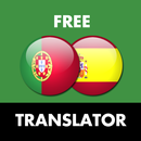 Portuguese - Spanish Translato APK