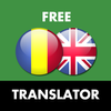 Romanian - English Translator иконка