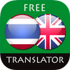 Thai - English Translator icon
