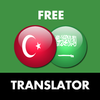 Turkish - Arabic Translator アイコン
