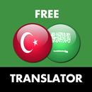 Turkish - Arabic Translator APK