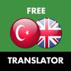 Icona Turkish - English Translator