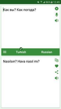 Turkish - Russian Translator Cartaz