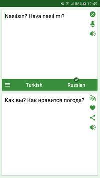 Turkish - Russian Translator imagem de tela 1