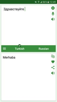 Turkish - Russian Translator imagem de tela 2