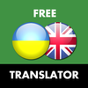 Ukrainian - English Translator Zeichen