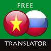 Vietnamese - Russian Translato simgesi