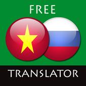 Vietnamese - Russian Translato-icoon