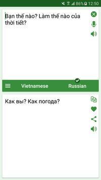 Vietnamese - Russian Translato screenshot 1