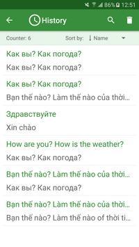 Vietnamese - Russian Translato screenshot 3