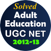 UGC Net Adult Education Solved 2-3 10 papers 12-13 आइकन