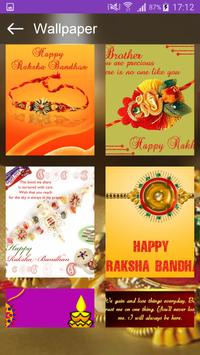GIF of Raksha Bandhan 2018 screenshot 1