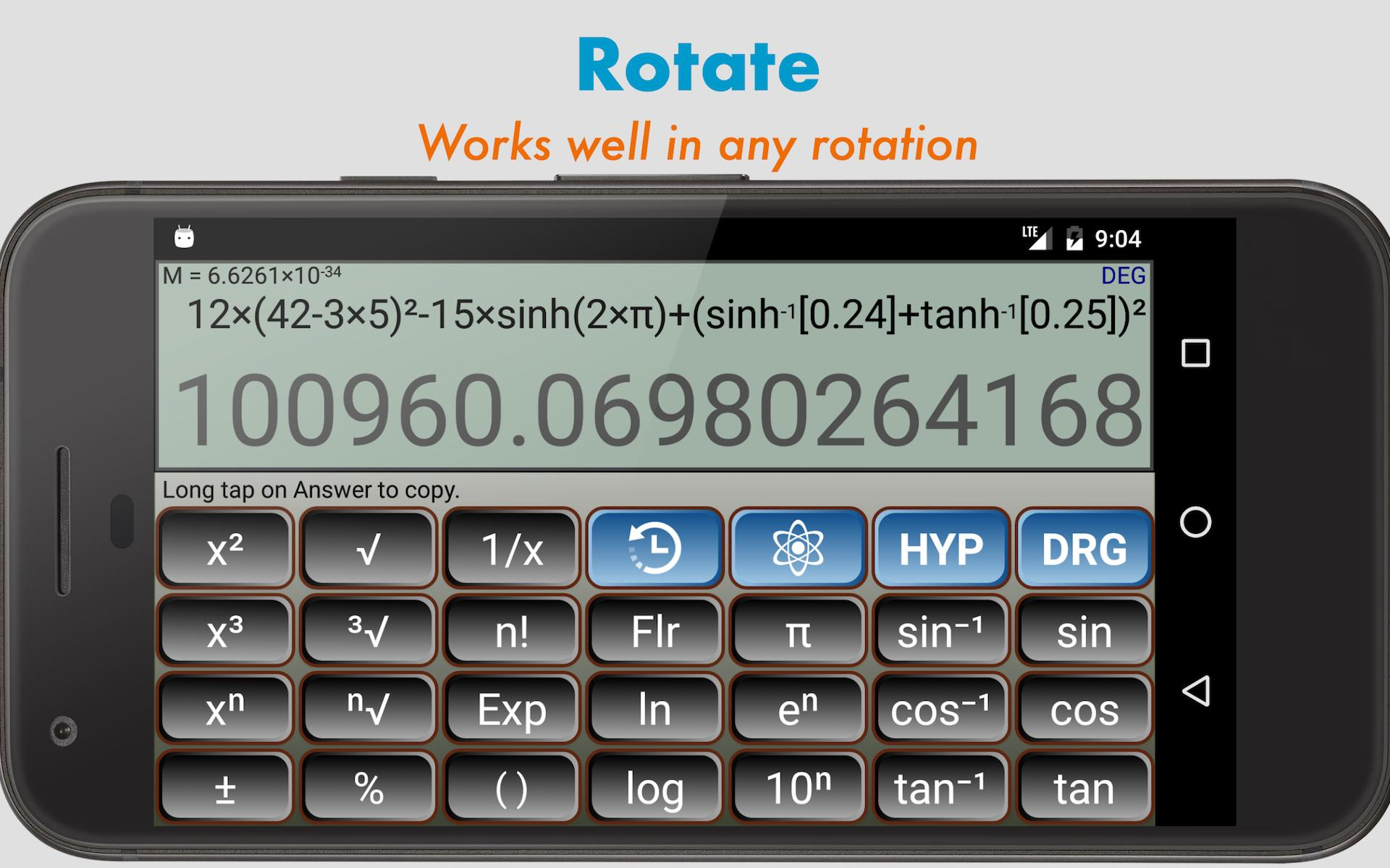 очень много хранилище фото калькулятор плюс рисунки асфальте